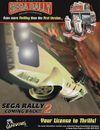 Sega Rally Championship 2