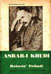 Asrar-i Khudi: Rahasia-rahasia Pribadi